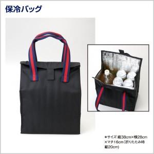 kinenhin_slide_21ticket_600_02