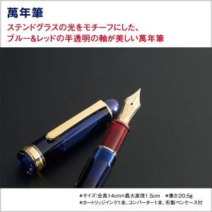 kinenhin_slide_2sheet_600_02