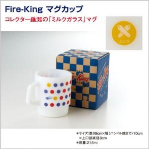 kinenhin_slide_43ticket_500_01