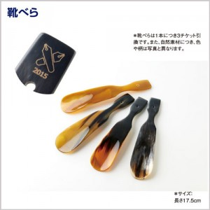 kinenhin_slide_43ticket_500_04