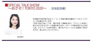event_02_kinenkaikan_web