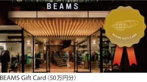 K_beams